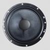 Diamond Audio D65C 6.5″ 2-Way Compenent System